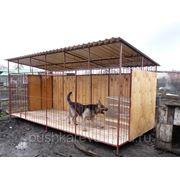 Уход за животными с кормами владельца передержки в вольере 0,6мх1мХ1м фото