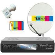 Установка комплекта спутникового телевидения Телекарта фото