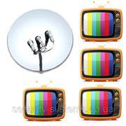 """Пакет спутникового телевидения """"Стандарт"""" на 4 телевизора фото"""