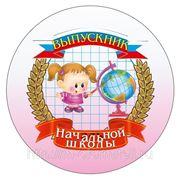 """Значок Выпускник начальной школы"""" фотография"""