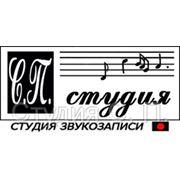 Студия звукозаписи «Студия С. П.» Йошкар-Ола фото
