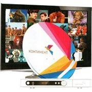 Континент ТВ HD фото