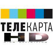 Телекарта HD фото