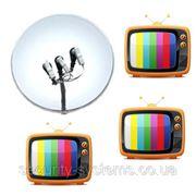 """Пакет спутникового телевидения """"Стандарт"""" на 3 телевизора фото"""