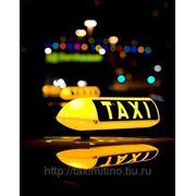 Такси Красногорск фото