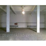 Аренда склада 320 кв.м.на рампе с отоплением фото