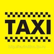 Такси дешево Митино фото
