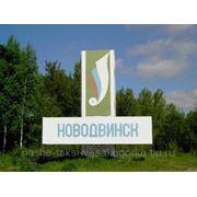 Заказ такси Новодвинск - Архангельск фото