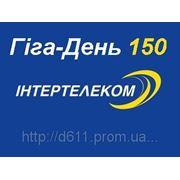 """Тариф """"Супер Безлимит 150"""" для 3G-интернета. фото"""