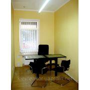 Сдам отличный небольшой офисный кабинет в самом центре Киева! фото