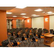 Конференц-зал г.Горловка фото