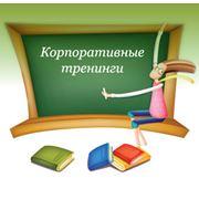 Организационно-деловые игры ОДИ в Казахстане фото