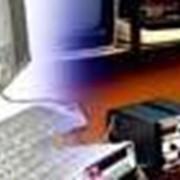 Ремонт компьютерной и офисной техники фото