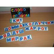 Детский сад с обучением чтению фото