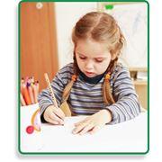 Детский сад с обучением письму фото