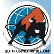 КУРС «Секретарь-референт» фото