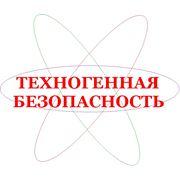 Идентификация обьектов ОПН и ПНО фото