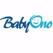 Аксесуари для мам і немовлят фото