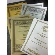 Дипломы, сертификаты, а также фольгирование фото