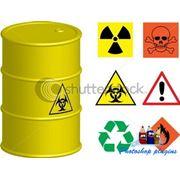 Обезательное страхование ответственности при перевозке опасных грузов фото