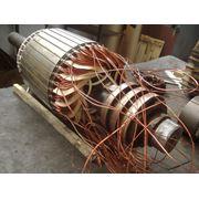 Перемотка электродвигателей Запорожье цена фото