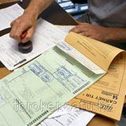 Расконсолидация транспортных документов фото