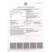Легальный вывоз, экспорт нефрита / жадеита в Китай по лицензии фото