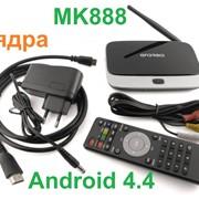 TV box MK888 (CS918) RK3188 2GB ОЗУ Android 4.4 Smart TV фото