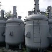 Реактор нержавеющий 6,3м.куб. фото