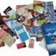 Печать каталогов. фото