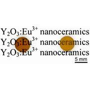 Синтезирована новая нанозеренная оптическая керамика (Y1-xEux)2O3 фото