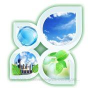 Экологический Кодекс РК. Экспертиза, аудит системы экологического менеджмента в рамках стандарта ISO 14000 фото