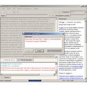 Антиплагиат проверка текста фото