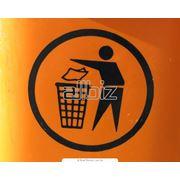 Сбор удаление и уничтожение мусора и отходов. Утилизация отходов мусора. Утилизация промышленных отходов. фото
