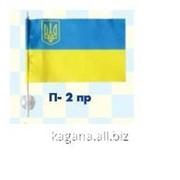 Флаг Украины автомобильный маленький, присоска фото