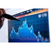 """Обучение по программе """"Рынок ценных бумаг"""" фото"""
