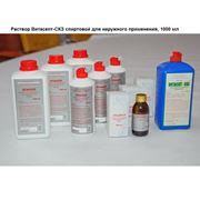 Раствор Витасепт-СКЗ спиртовой для наружного применения 1000 мл фото