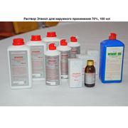 Раствор Этанол для наружного применения 70% 100 мл фото