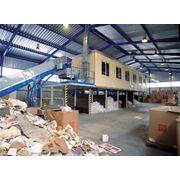 Мусороперерабатывающий завод МПЗ — 10 000 фото