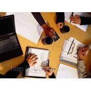 Бизнес-консультирование, планирование фото