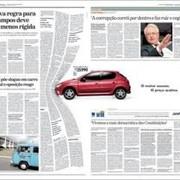 Реклама в газетах, журналах фото