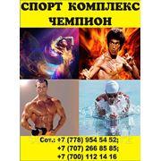 """Спортивный комплекс """"Чемпион"""" фото"""