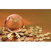 Закон Республики Казахстан о трансфертном ценообразовании. Проблемы применения на практике фото