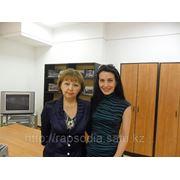 Конультации психологов на казахском и русском языках фото