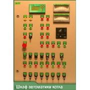 Система автоматического управления и электропитания котельной фото