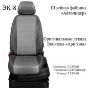 Автомобильные чехлы HONDA CR-V 3 | с 2006-н.в. | джип. 3-выпуск. Задние спинка 50/50, сидение 40/60 | HA14-0303 фото