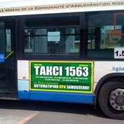 Размещение наружной рекламы на автобусах Полтава фото