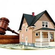 Юридические услуги в сфере жилищного законодательства фото