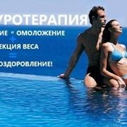 Клиника НАТУРОТЕРАПИИ фото