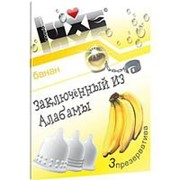"Презервативы Luxe ""Заключенный из Алабамы"" с ароматом банана - 3 шт. фото"